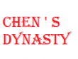 Chen's Dynasty
