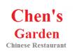 Chen's Garden