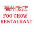 Foo Chow Restaurant