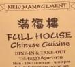Full House Chinese  Restaurant