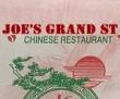 Joe' s Grand St