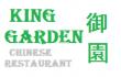King Garden