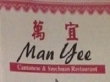 Man Yee chinese Restaurant
