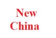 New China Restaurant