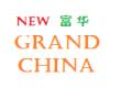 New Grand China