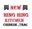 New Hing Hing Kitchen
