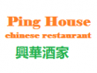 Ping House