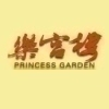 Princess Garden Chinese Restaurant