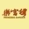 Princess Garden Chinese Restaurant