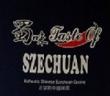 Taste of Szechuan
