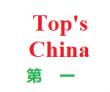 Top's China
